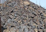 Magnetic iron ore